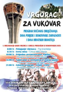 Vukovar-Paklina-2016.